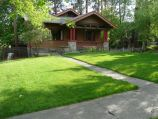 Front yard - Spokane South Hill landscaping project